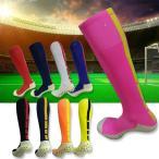サッカーソックス メンズ ストッキング 無地 靴下  ソックス スポーツ 部活 流行 8カラー