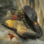 ショッピング登山 登山靴ハイキングシューズメンズシューズ防滑防水透気トレッキングシューズ保温通販軽量男性用透湿性登山アウトドアウェア新生活