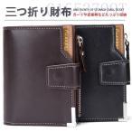二つ折り財布二つ折り財布メンズ革財布プレゼント革小銭入れコインケース写真入れ