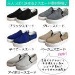 スリッポンレディースフラットシューズスニーカー厚底シューズ靴ぺたんこおしゃれ(bo-209-s)