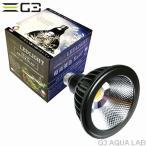 送料無料 アマテラス AMATERAS LED照明 20W