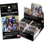 再販 8月中旬発送 ディズニー ツイステッドワンダーランド メタルカードコレクション パックVer. 1BOX 20パック入り キャラクター グッズ