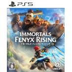 「(初回生産限定特典付き) イモータルズ フィニクス ライジング PlayStation5 プレステ プレイステーション PS5 ゲームソフト」の画像