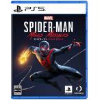 「Marvel's Spider-Man: Miles Morales (マーベルスパイダーマンマイルズモラレス) PlayStation5 プレステ PS5 プレイステーション ゲームソフト」の画像