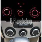 即納 VW ポロ エアコンダイヤルノブ スイッチ セミオートエアコン 9N ワーゲン POLO GTI トリム付 流用可