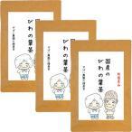 びわの葉茶 3g×40包 (お得な3個セット)