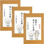 Yahoo!がばい農園赤なた豆茶 3g×30包 お得な3個セット 国産(鹿児島県・その他西日本) 残留農薬・放射能検査済