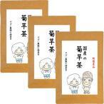 Yahoo!がばい農園国産 菊芋茶 2g×40包お得な3個セット 国産(奈良・熊本・長野県産) 残留農薬・放射能検査済