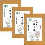 Yahoo!がばい農園有機栽培 ごぼう茶 2g×40包 お得な3個セット