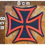 刺繍 アイロンワッペン・アップリケ【鉄十字 アイアンクロス 赤】鉄十字章 ミリタリー 軍物 Eisernes Kreuz