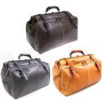 レトロ アウトポケット ダレスボストンバック 大きめサイズ 本革付属 鞄の聖地兵庫県豊岡市製 日本製トラベルバッグ