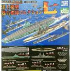 ☆送料200円☆ 【戦艦 金剛】洋上模型 連合艦隊コレクション七