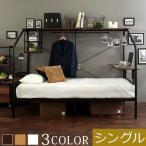 【送料無料】パイプベッド シングル デスク 本棚付き ベッドフレーム 収納付きベッド ベッド 宮棚 コンセント付 ベット