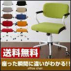 オフィスチェア オフィスチェアー 学習椅子 事務椅子 ワークチェア 会議椅子 イス いす ロッキング キャスター付 姿勢 おしゃれ 肘付 クッション性