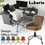 オフィスチェア 肘掛け 回転 高さ調節 キャスター アンティーク 風 おしゃれ 北欧 コンパクト OAチェア 会社 イス 椅子
