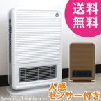 ヒーター セラミックヒーター おしゃれ 空調家電 暖房器具 電気 人感センサー 暖かい 消臭機能 人...