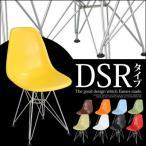 【送料無料】 イームズチェア デザイナーズ イームズ チェア 椅子 ジェネリック家具