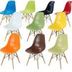 【送料無料】 イームズチェア デザイナーズ 椅子 ジェネリック家具 おしゃれ 北欧風 インテリア 家具 新生活 おすすめ