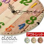 ショッピング壁掛け 掛け時計 壁掛け時計 インテリア時計 おしゃれ 北欧 かわいい 人気 リビング ウォールクロック 生活雑貨 アナログ時計