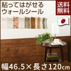 キッチン 模様替え 簡単リフォーム 汚れ防止 シール