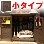 ショッピング物置 【送料無料】 小型物置 倉庫 小型 物置