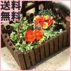 【送料無料】 フラワーポット 木製 鉢カバー