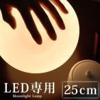 デスクライト LED テーブルスタンドライト 照明器具 おしゃれ 北欧 間接照明 フロアライト フロアスタンド 球 丸い 子ども 子供部屋 シンプル インテリア