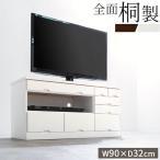 ショッピング完成品 【送料無料】 TV台 完成品 木製TV台 引出し付き