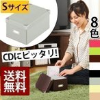 収納ボックス 収納箱 フタ付き 収納家具 収納ケース カラーボックス かご バスケット インナーケース インナーボックス 小物入れ おしゃれ 小型 人気 組立簡単
