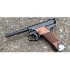 CAW 南部十四年式拳銃 後期型 モデルガン スタンダード発火モデル