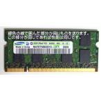 Samsung ノートPC用メモリ 2GB DDR2 PC2-6400対応 200 SODIMM