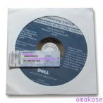 DELL Reinstallation DVD Windows 7 Professional 32-Bit SP1 メーカーおまかせプロダクトキーセット