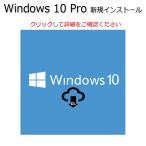 Windows 10 Professional 64bit/32bit �������ȡ�������դ������������