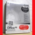 送料込 Microsoft Office XP Professional アカデミック版 OEM版 未開封CDのみ