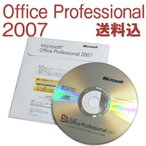 Microsoft Office Professional 2007 オフィス プロフェッショナル OEM版 CDのみ