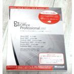 Microsoft Office Professional 2007マイクロソフト オフィス プロフェッショナル  アカデミック 2007 OEM版 開封品