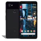 (SIMフリー) Google Pixel 2 XL 128GB (Black) [並行輸入品]
