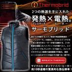◆◆ <ミズノ> MIZUNO ミズノ ブレスサーモ 2つの熱源を手に入れた。発熱×電熱 メンズ サーモブリッドベスト 防寒ブレーカー(32me6655-miz2)