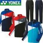 ◆◆ <ヨネックス> 【YONEX】19SS メンズ ニットウォームアップシャツ&パンツ ジャージ上下セット テニス 52004-62004
