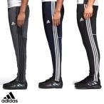 即納可☆ 【adidas】アディダス 特価 TANGO CAGE FITKNITトレーニングパンツ フットボール トレーニングニットパンツ メンズ ジャージパンツ(eax45-16skn)