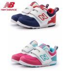 即納可★ 【New Balance】2016 新作 ファーストシューズ 赤ちゃんサイズ スニーカー 子供靴(fs574-2-16skn)
