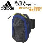 即納可☆ 【adidas】アディダス ランニングポーチ ランニング ジ...