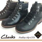即納可☆ 【Clarks】クラークス 大特価 ゴアテックス搭載 Padley Alp GTX パドレー アルプGTX 完全防水 アウトドアハイカットレザーブーツ 261124(padley-alp-gt