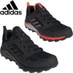 ◆◆ <アディダス> 【adidas】 20SS メンズ テレックス アグラヴィック トレイルランニング ゴアテックス アウトドアシューズ EF6868