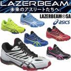送料無料 メール便発送 即納可☆ 【asics】アシックス ジュニア LAZERBEAM SA レーザービーム ランニングシューズ 運動靴(tkb205-2-16skn) 運動靴