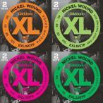 D'addario/ベース弦 XL Nickel Twin Packs(2セットパック)【ダダリオ/EXL160TP・EXL165TP・EXL170TP・EXL220TP】【メール便OK】