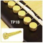 D'Andrea/TONE PINS ブラスブリッジピン TP1B