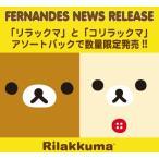 FERNANDES/ピック P-150リラックマ FACE アソート(2枚セット)【New】【限定品】