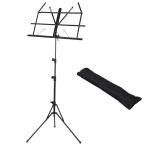 KC/譜面台 MS-1AL/BK 軽量、丈夫なアルミ譜面台 MS シリーズ【New】