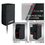 YAMAHA/多機能スピーカーカバー SPCVR-1001 DXR10, DBR10, CBR10用【ヤマハ】